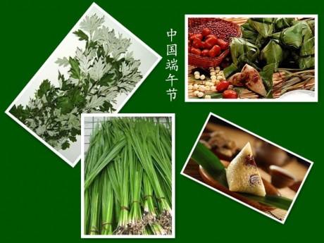 中国端午节图片
