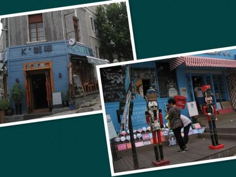 青岛德国建筑群图片8