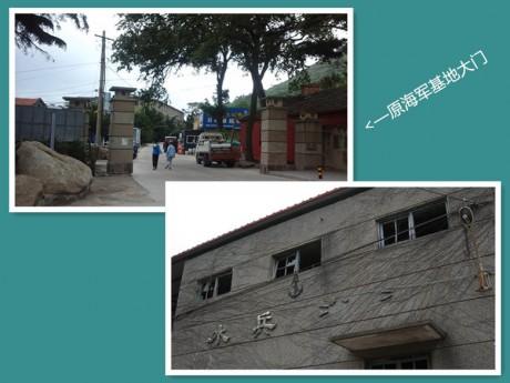 青山渔村图片1