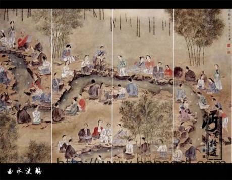 三月三上巳节曲水流觞图片