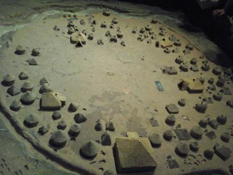 姜家聚落遗址图片