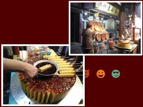 西安桂花糕和馕图片