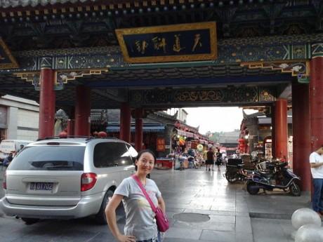 西安都城隍庙山门图片