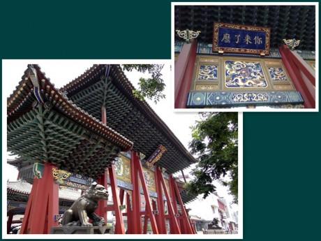 西安都城隍庙牌楼图片