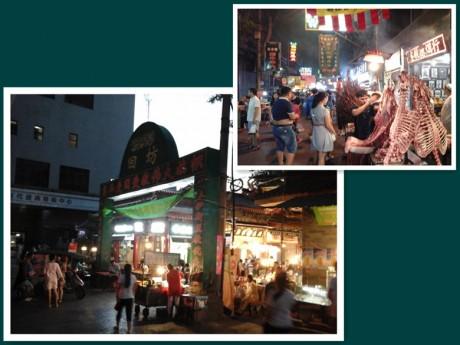 西安北广济街回坊图片