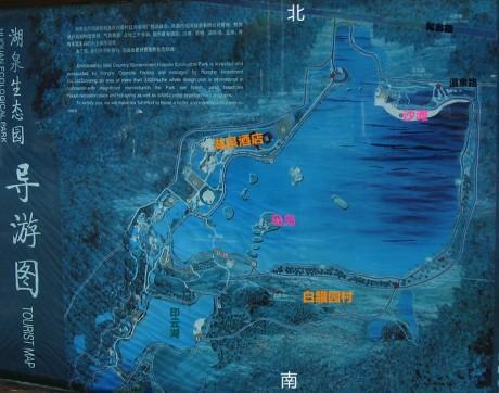 弥勒湖泉生态园导游图