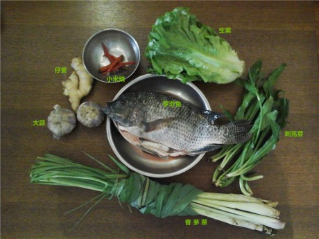 西双版纳香茅草烤鱼图片1