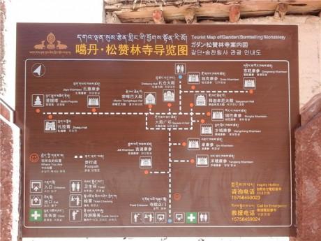 松赞林寺导览图