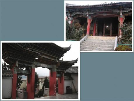 香格里拉龟山龙王庙图片