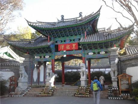 丽江黑龙潭公园图片1