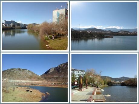 香格里拉龙潭湖公园图片2