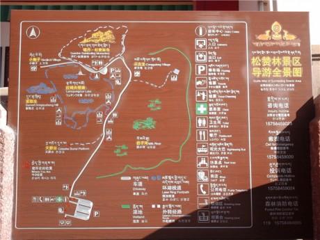 香格里拉松赞林景区导游图