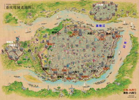 清末民初重庆母城城墙和城门地图