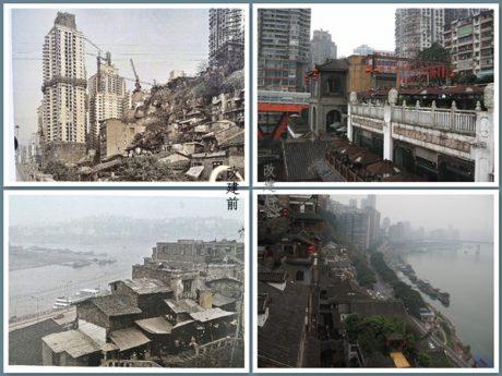 重庆洪崖洞景区图片