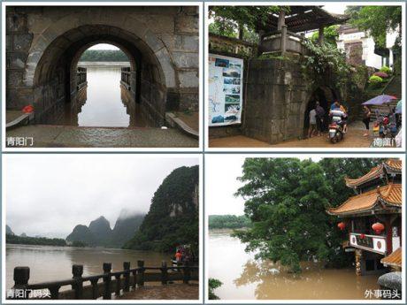 阳朔县城水灾后图片2