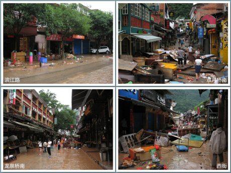 阳朔县城水灾后图片3