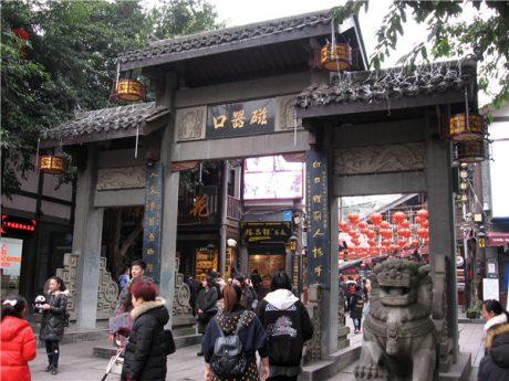 重庆磁器口古镇南门图片